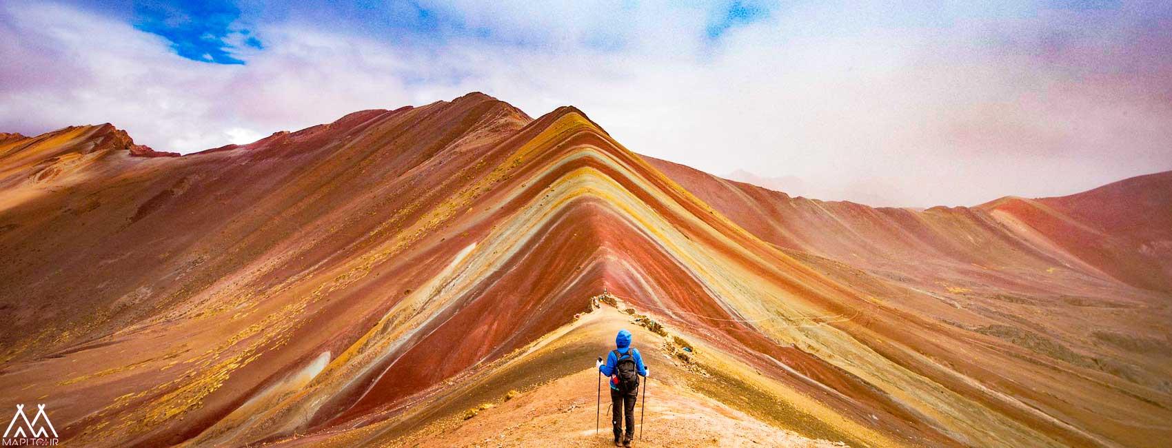 Mapi Tour Peru Luxury Travel